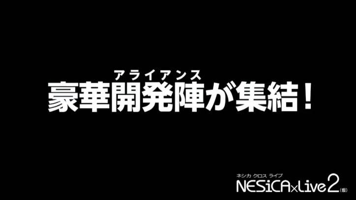 nesica2016101702