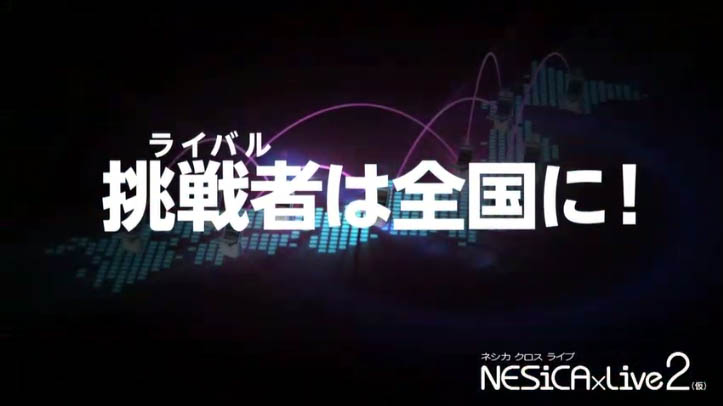 nesica2016101703