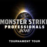 モンスターストライク プロフェッショナルズ2018
